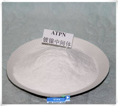 ATPN Metal surface finishing chemical C4H8N2O2S CAS NO.: 5398-29-8