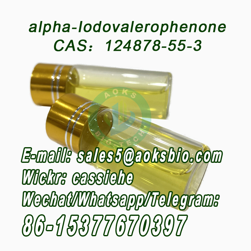 124878-55-3 2-Iodo-1-Phenyl-Pentane-1-One High Purity and Competitive Price to Russia