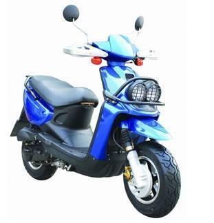 motor scooter cool boy 50QT-17