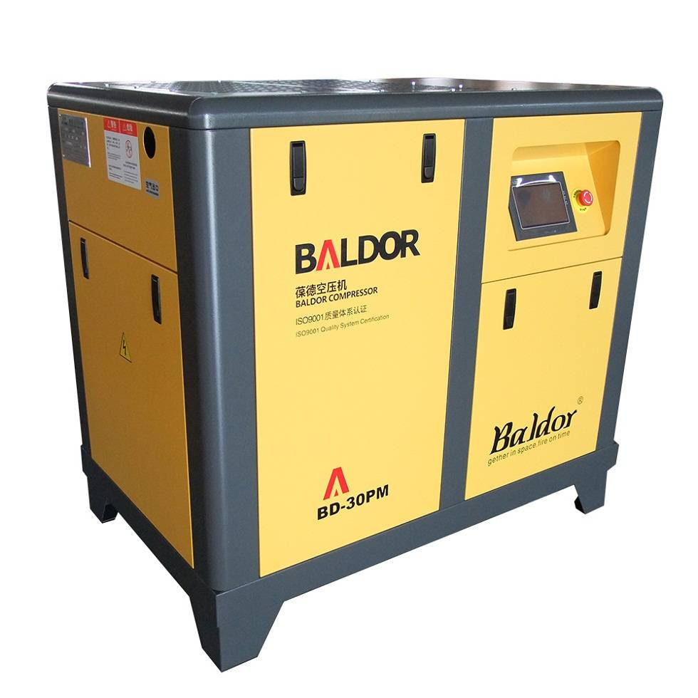 BALDOR permanent magnet VSD screw air compressor BD-30PM