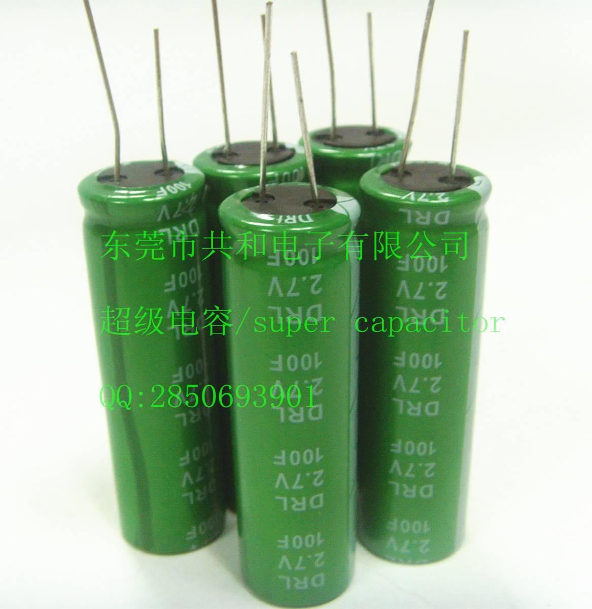 super capacitor 2.7v 100f 18*60mm