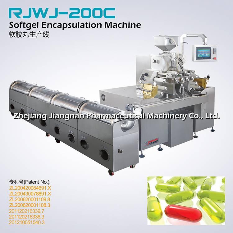 2016 POPULAR SOFTGEL ENCAPSULATION MACHINE RJWJ-200C