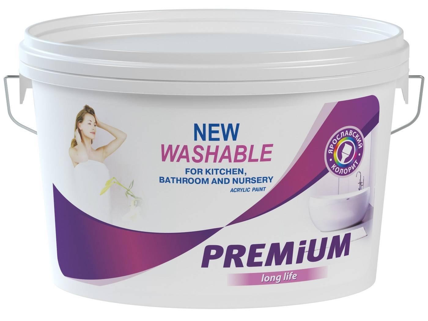 Water-borne Acrylic Washable Paint