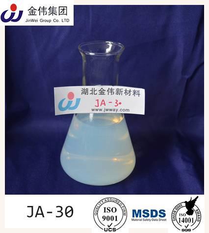 acidic colloidal silica for polishing