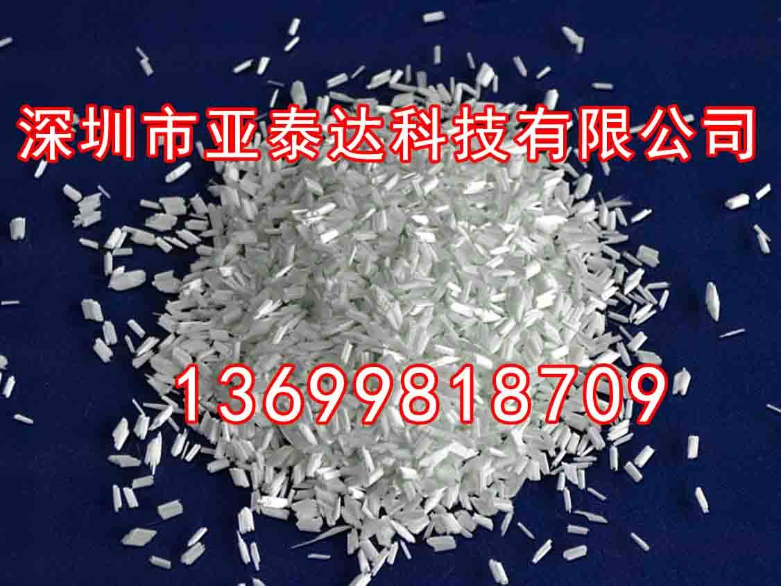 starch glass fiber chopped strand for painting