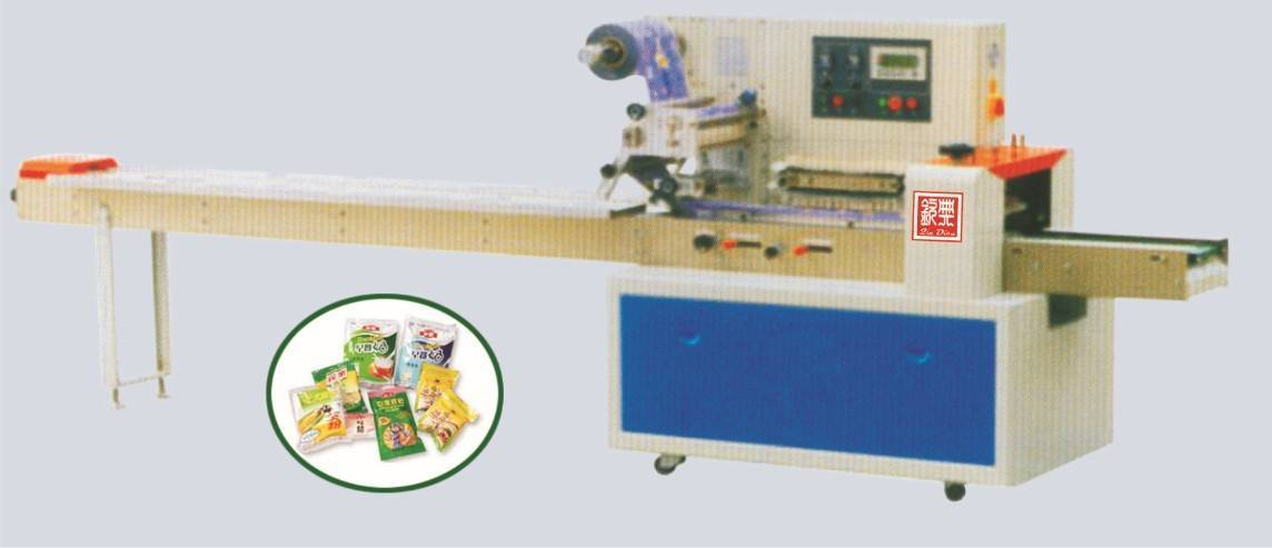 QD-350pillow packing machine