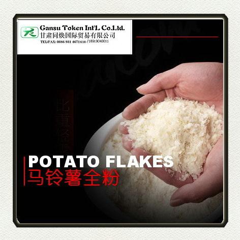 Instant Potato flakes/mashed Potato