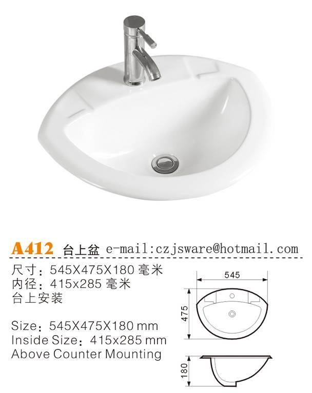 adove counter basin,ceramic sink,bathroom sinks
