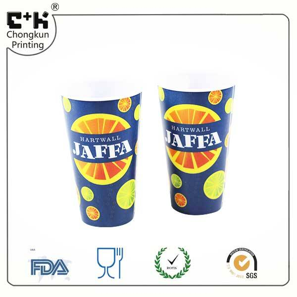 Promotion 3D Lenticular PP plastic cup,pp cup