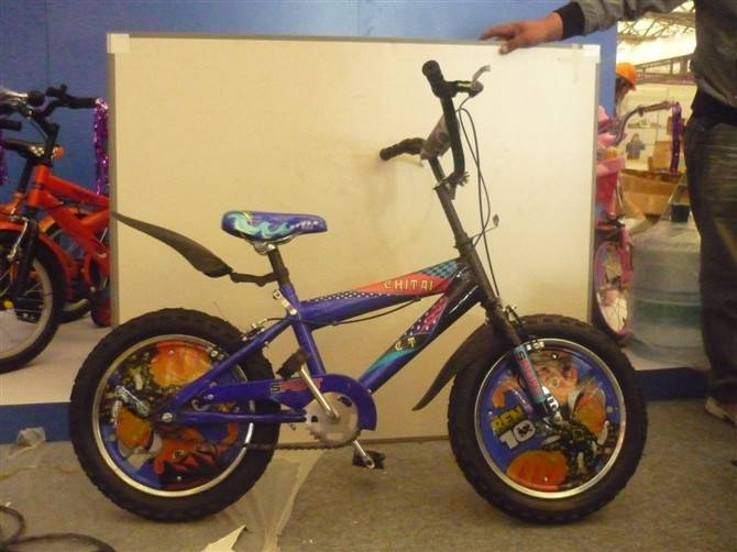 Children Bicycle with Rim Cover