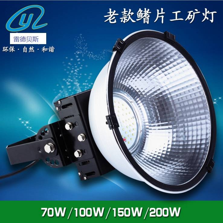 H1-Series 200W Commercial Industrial Lighting High Power Led High Bay Light,Road Way, warehouse,fact