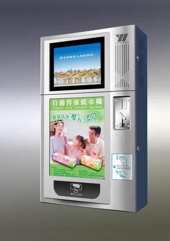 Tissue vending machine