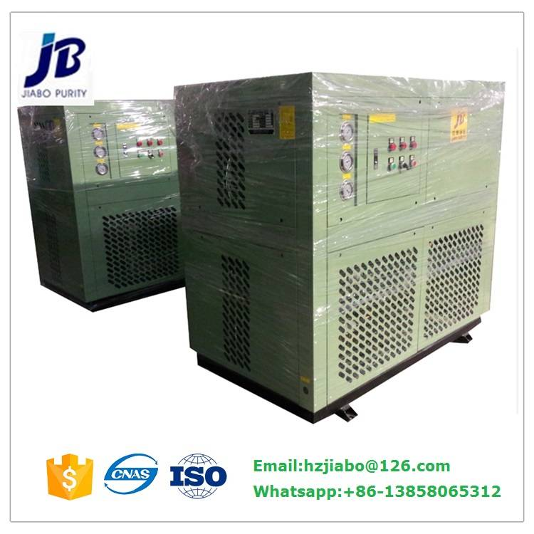 Best Price Air Cooling Refrigeranted Air Dryer