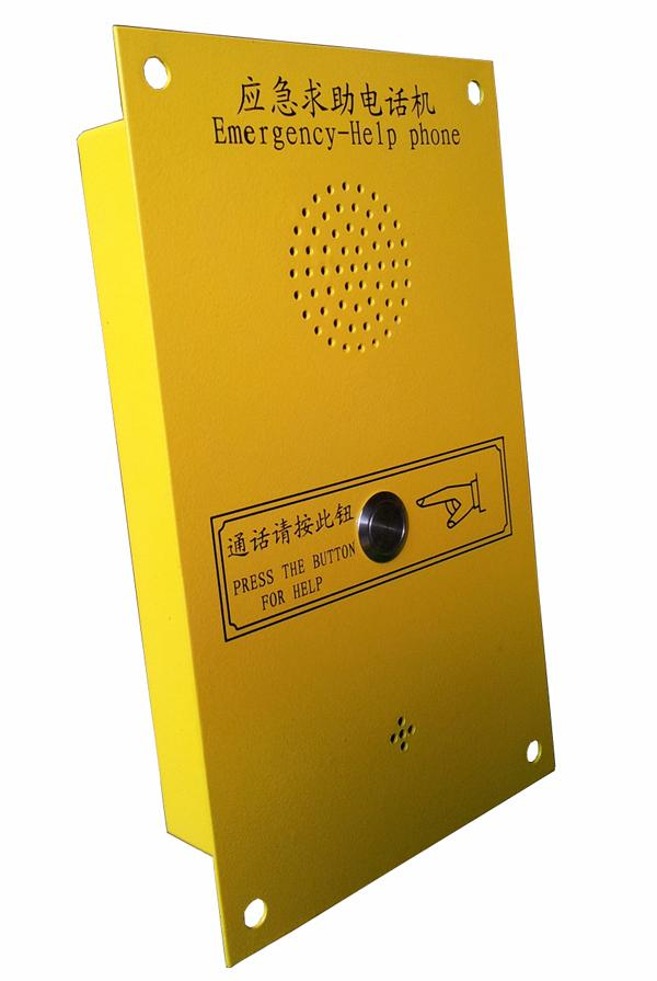 Analog emergency mining telephone,one push to talk, impact resistant