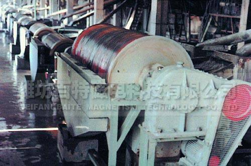 Fine Magnetic Separator For Iron Ore