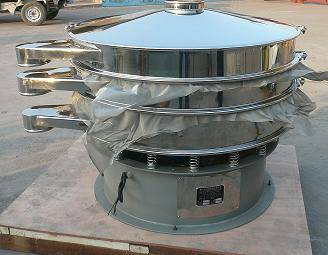 starch vibrating screen ,powder sieve shaker