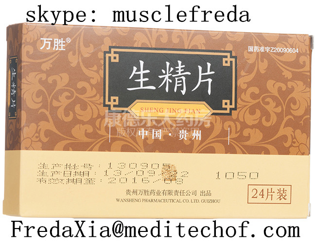 Semen production /HGH/Steroids/ Peptides/Hormone/Humantrope /hgh/Human growth