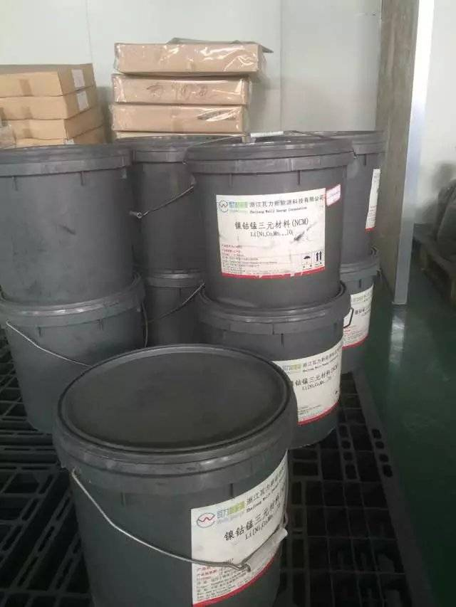 Lithium ion battery cathode material LiMn2o4 powder