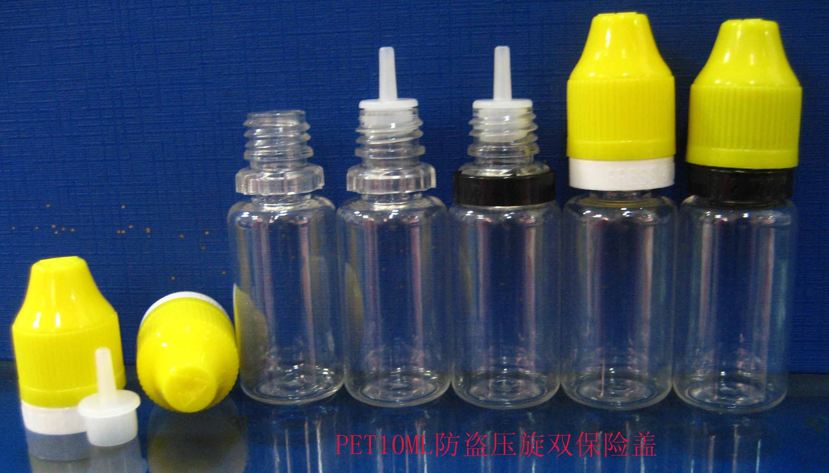 amber glass e liquid bottle with yellow cap different models empty bottle in stock