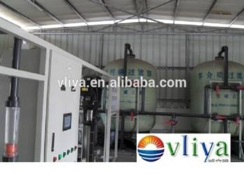 Vliya Multi-Media Filter For Water Treatment