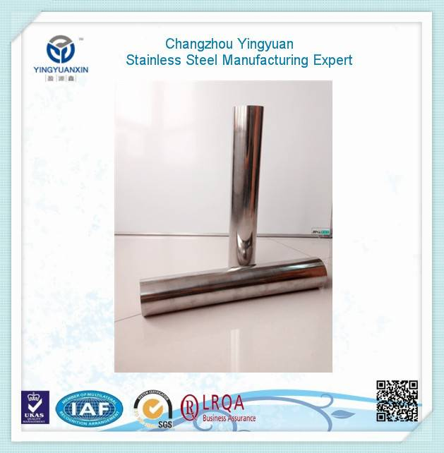 Bright surface smooth cold rolled stainless seamless steel tube