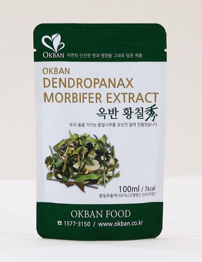 Dendropanax morbifer extract