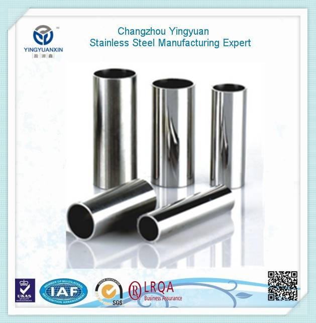 Bright surface cold rolled stainless seamless steel pipe