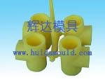 PPR pipe&fitting mould plastic pipe fitting moulds