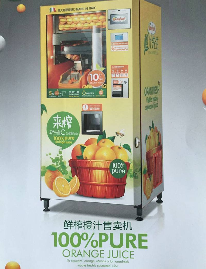 Supplier From China Orange Juice Vending Machine (SJ-130)
