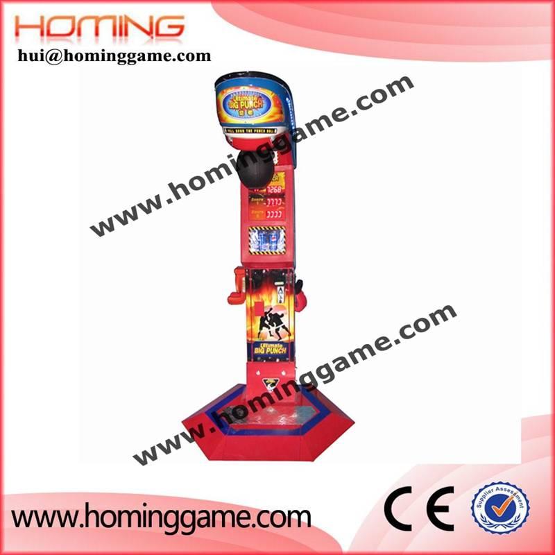 Super boxing simulator amusement game machine/used punching bag arcade machine for sale(hui@homingga