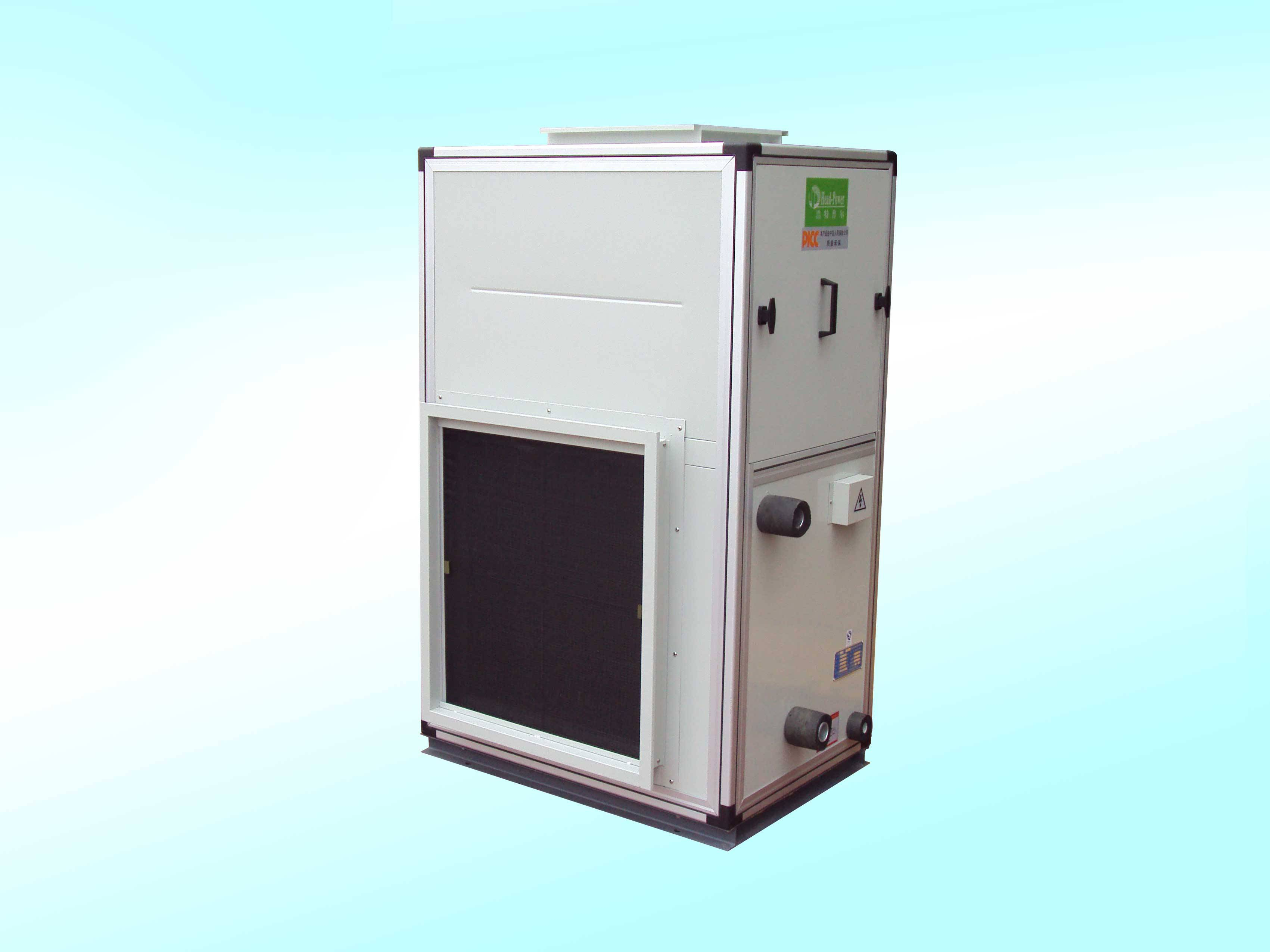 Vertical Discharge Air Handlers