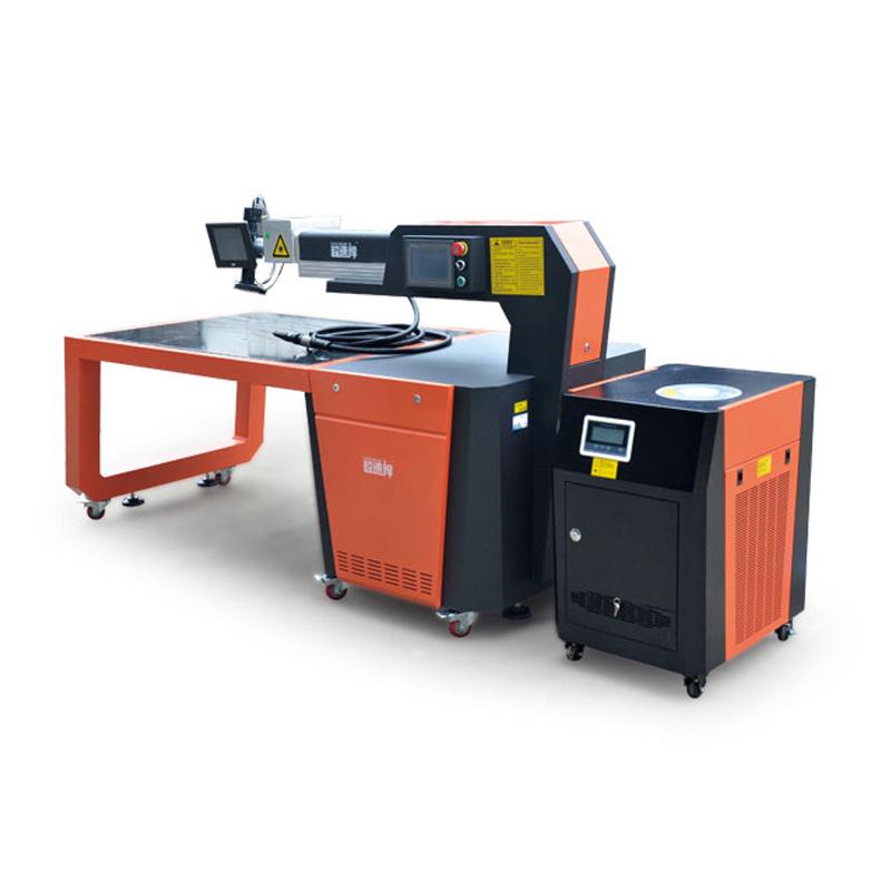 CSHG300 300w Multifunctional Laser Welding Machine