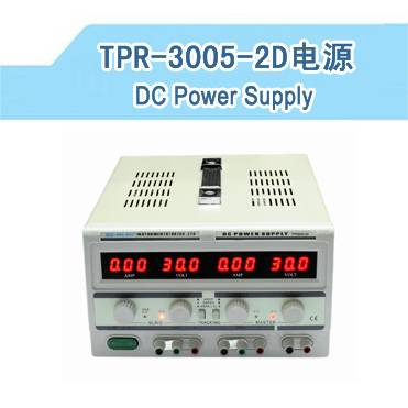 Double ways of output voltage dc power supply TPR-3005-2D