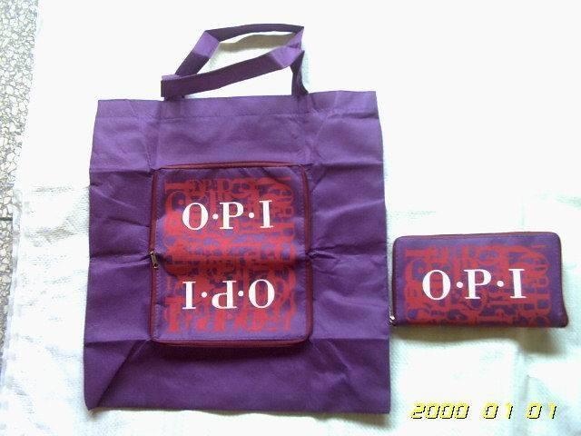 Non Woven Foldable Bag With Zipper