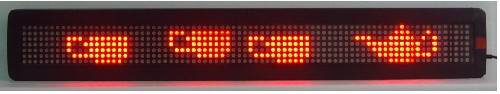 780 LED moving message sign