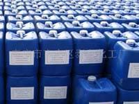 water treatment chemicals(ATMP,HEDP,DTPMP etc)