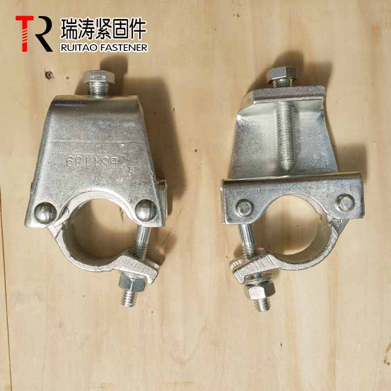 British Type Drop Forged Girder scaffolding coupler / Beam clamp