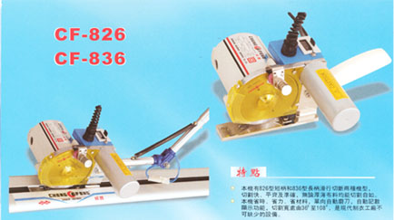 CF-826end cutting cloth machine