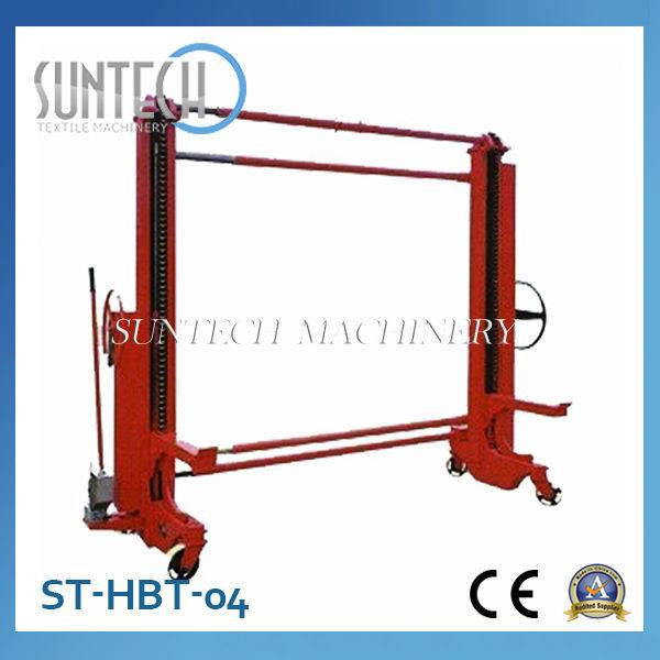 ST-HBT-04 Hydraulic Warp Beam High Lift Trolley For Sale