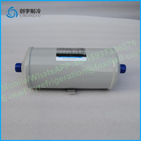 Carrier Oil Filter OOPPG000012800 Price