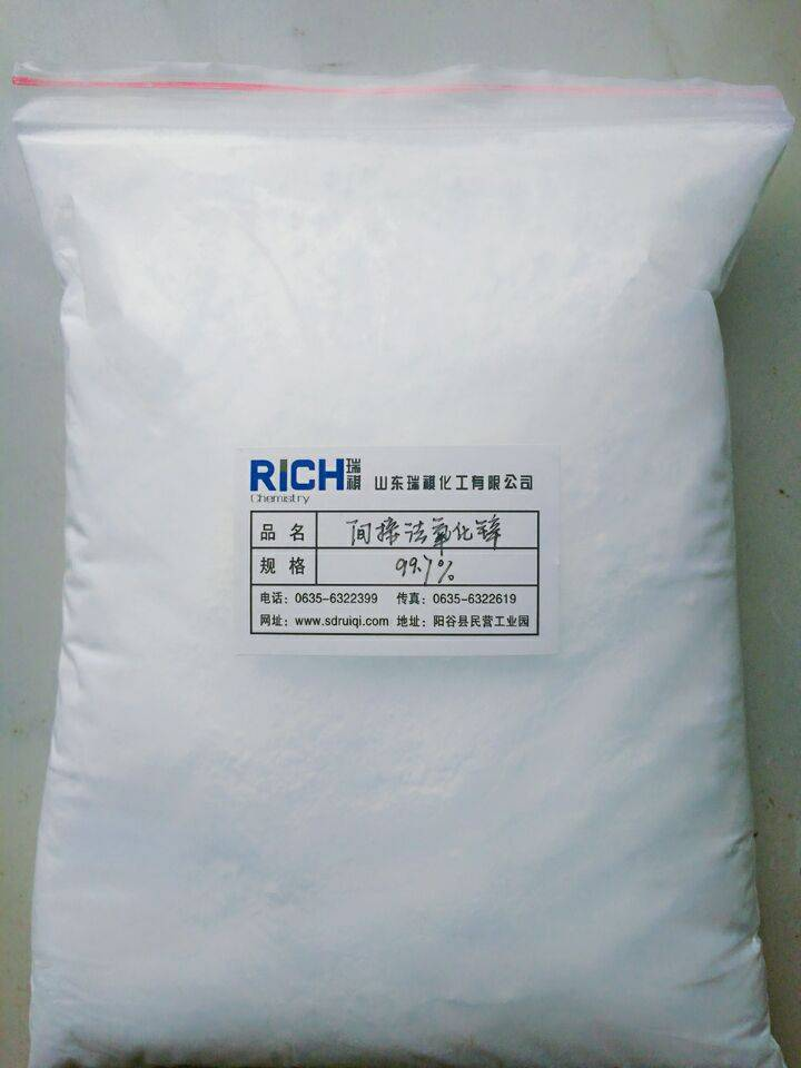 Rubber Grade/Industrial Grade/Indirect Zinc Oxide(99.7%)