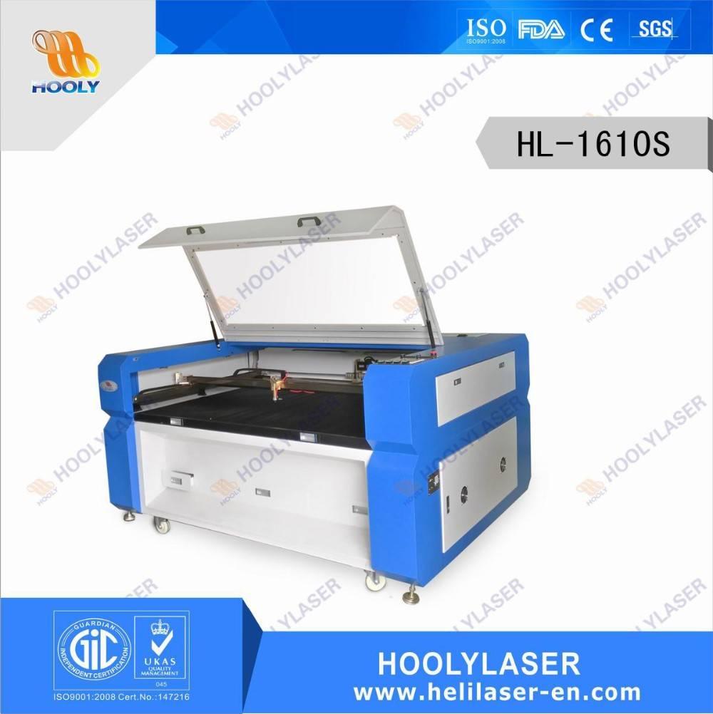 HoolyLaser High Speed Laser Cutting Machine HL-1610S