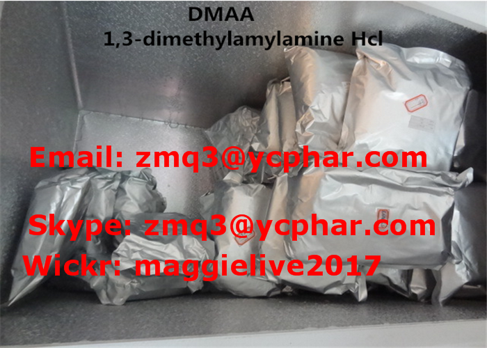 99% Purity USP DMAA 1, 3-Dimethylpentylamine HCl for Burning Fat , CAS13803-74-2