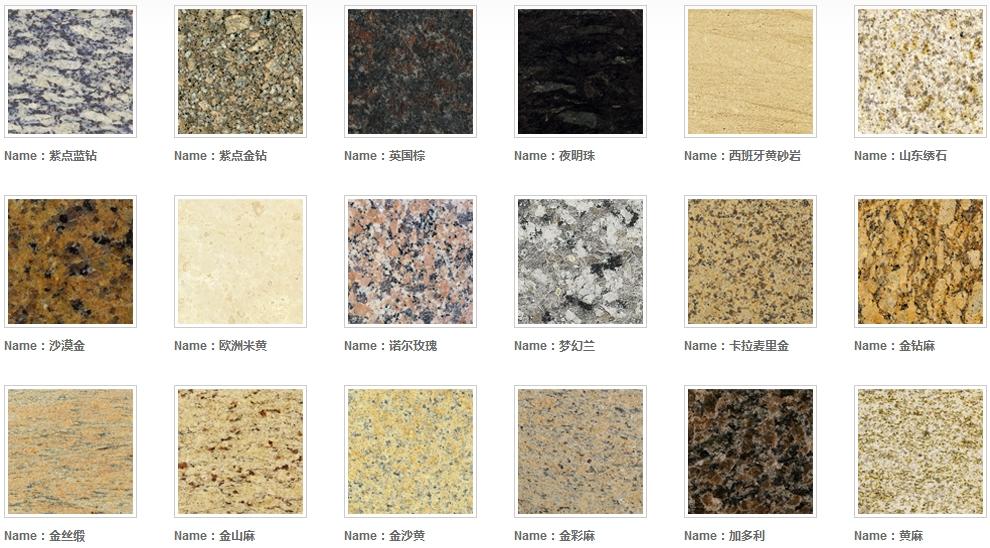 China beige color granite slab tile countertop vanity top
