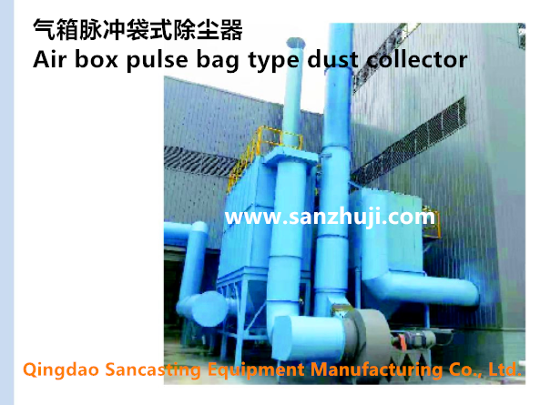 Air box pulse bag type dust collector