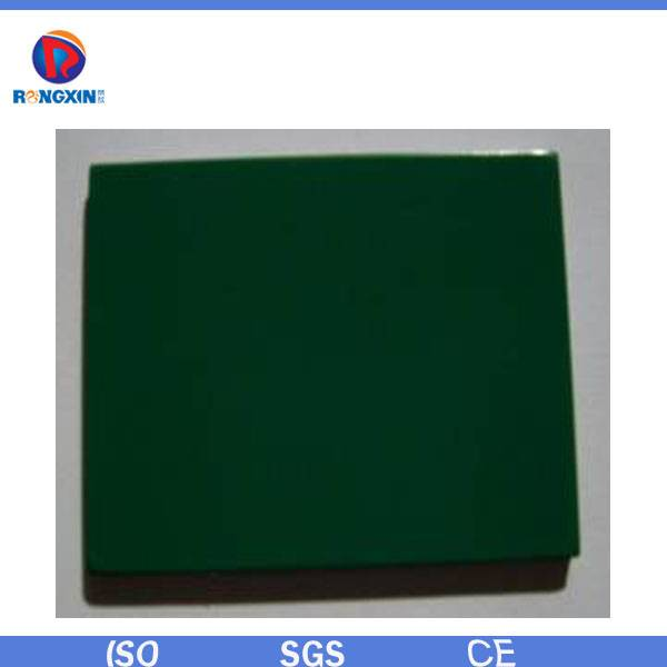 Rongxin aluminum ceiling panel