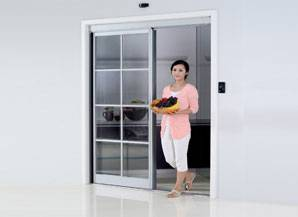 Interior Automatic Door