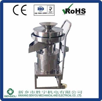 With Best Quality food vibration sieve