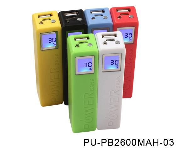 Cheapest 2016 Sample Colorful Universal  Portable Power Bank 2600mAh.