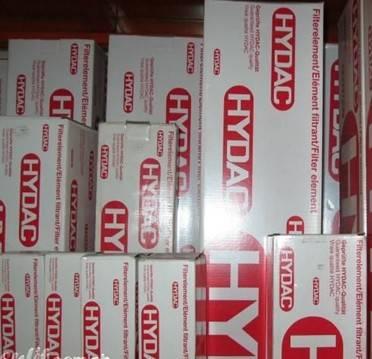 HYDAC filters 2600R003BN/HC 2600R005BN/HC